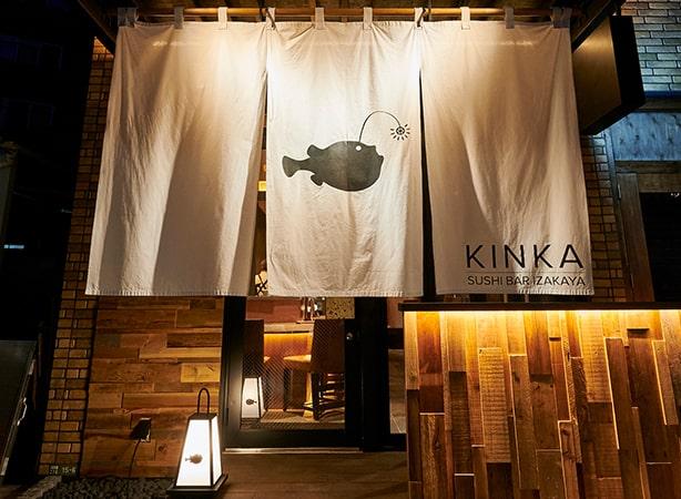 KINKA Gallery Image